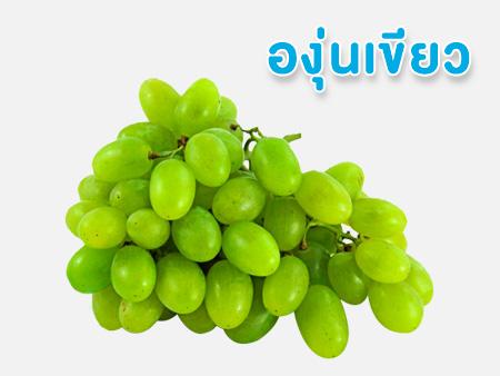 10 ผลไม้ที่ผู้ป่วยโรคไตกินได้ 3