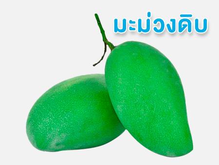 10 ผลไม้ที่ผู้ป่วยโรคไตกินได้ 5